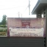 Firme Luminoase Craiova | Casete Luminoase Craiova | Restaurant Noblesse Events Craiova | publicitate Craiova