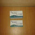 Carti de vizita craiova | printuri craiova | Carti de vizita lugoj | printuri lugoj | tiparituri lugoj | machiaj lugoj | publicitate craiova | publicitate lugoj