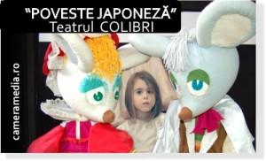 Personalizare Craiova | serigrafie craiova | promotionale craiova | magnetei personalizati craiova | teatrul colibri craiova | publicitate craiova