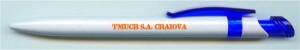 Personalizare Craiova | serigrafie craiova | promotionale craiova | pixuri personalizate craiova | pixuri craiova | tmucb craiova | publicitate craiova